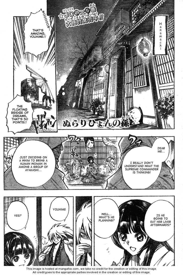 Nurarihyon no Mago 61 Page 2