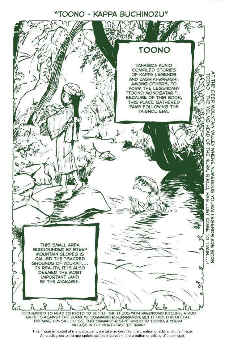 Nurarihyon no Mago 70 Page 3
