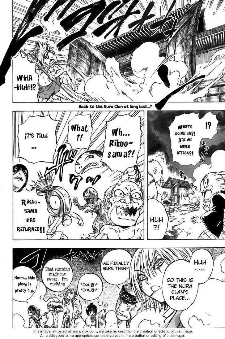 Nurarihyon no Mago 77 Page 3