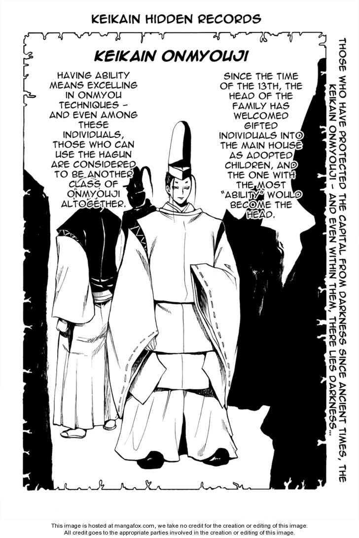 Nurarihyon no Mago 80 Page 2