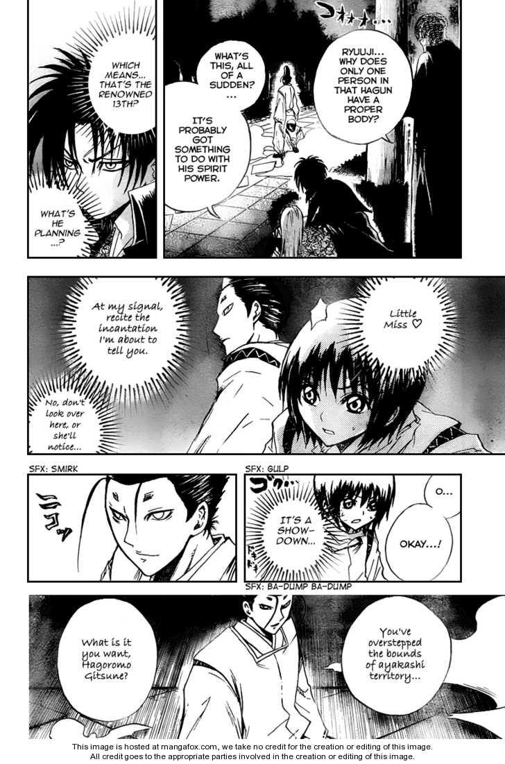 Nurarihyon no Mago 82 Page 4