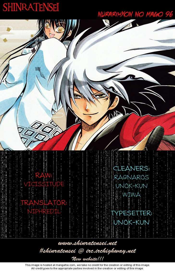 Nurarihyon no Mago 96 Page 1