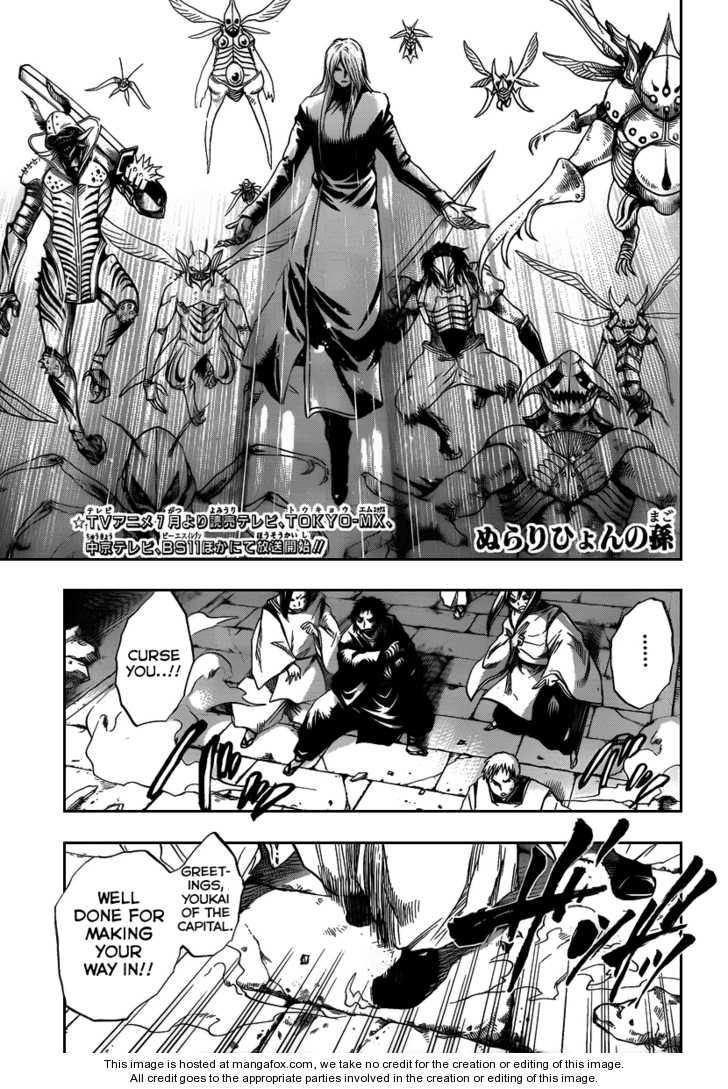 Nurarihyon no Mago 105 Page 1