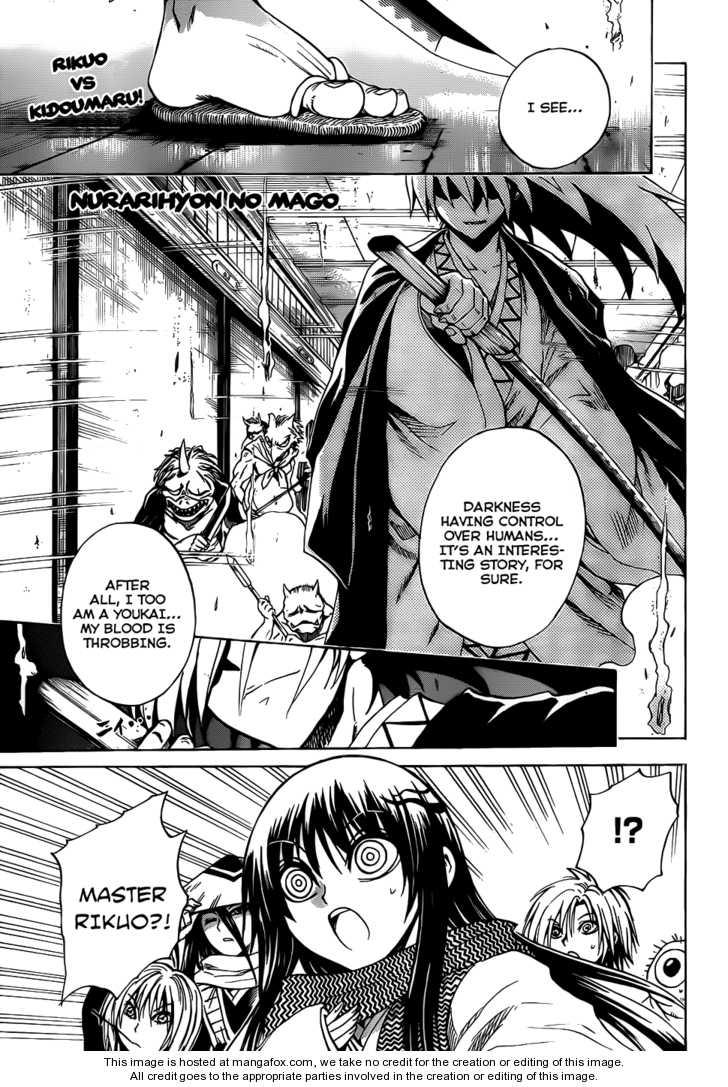 Nurarihyon no Mago 121 Page 1
