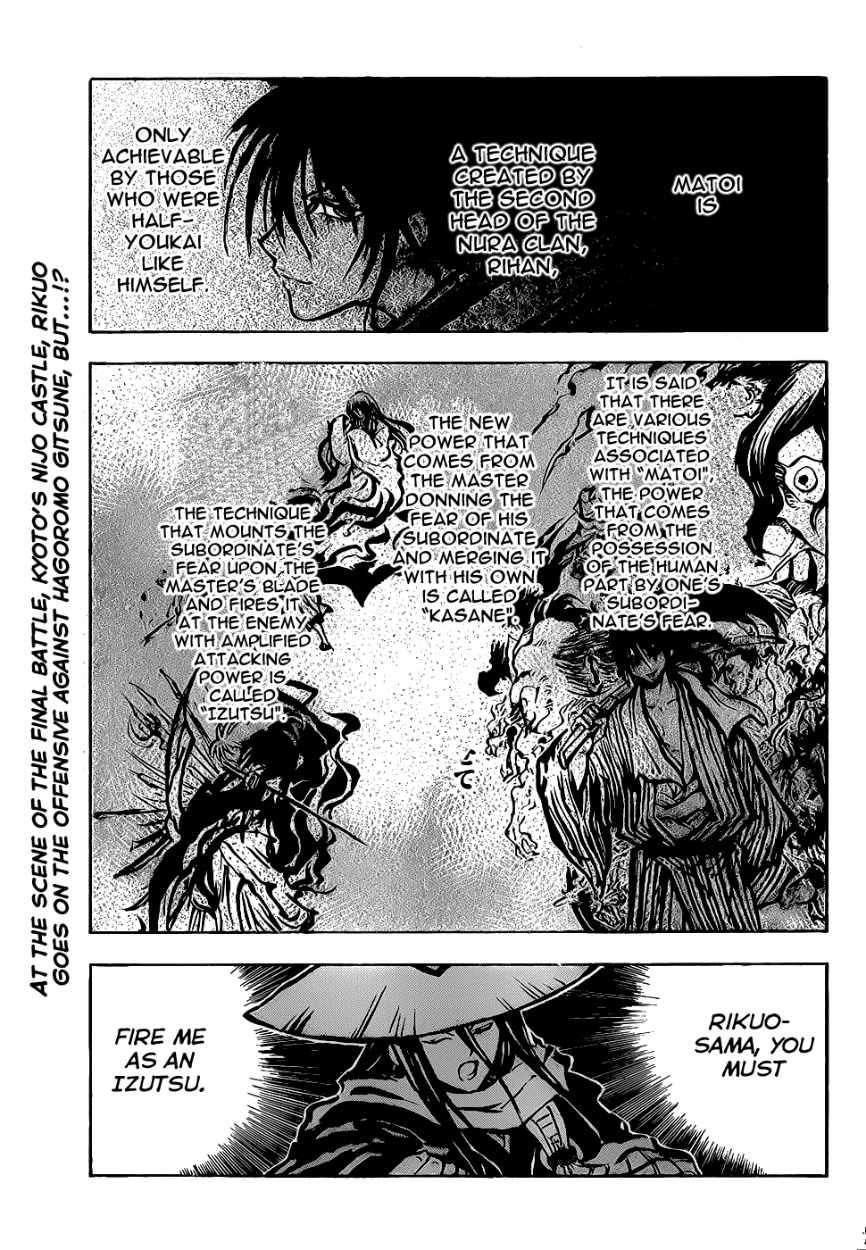 Nurarihyon no Mago 127 Page 4