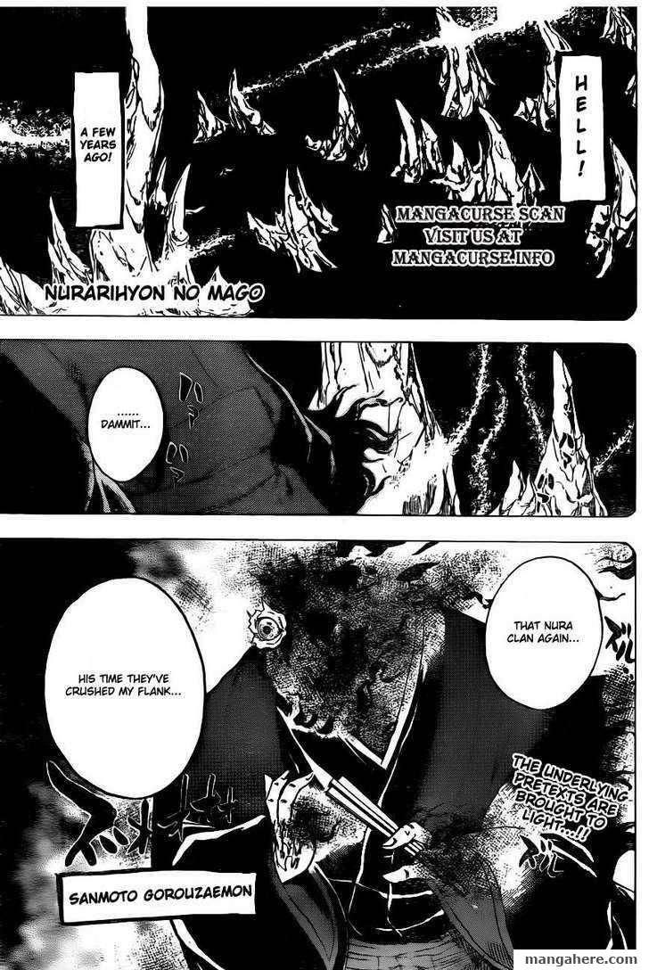 Nurarihyon no Mago 133 Page 2
