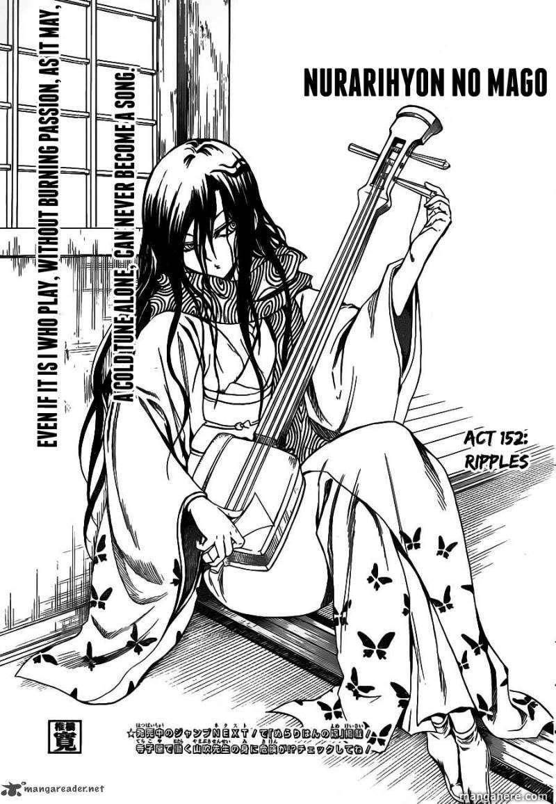 Nurarihyon no Mago 152 Page 1
