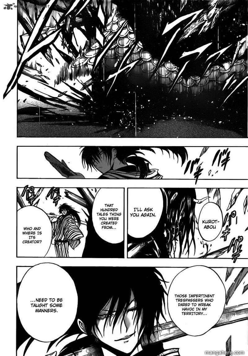 Nurarihyon no Mago 152 Page 2