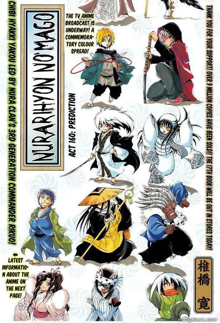 Nurarihyon no Mago 160 Page 2