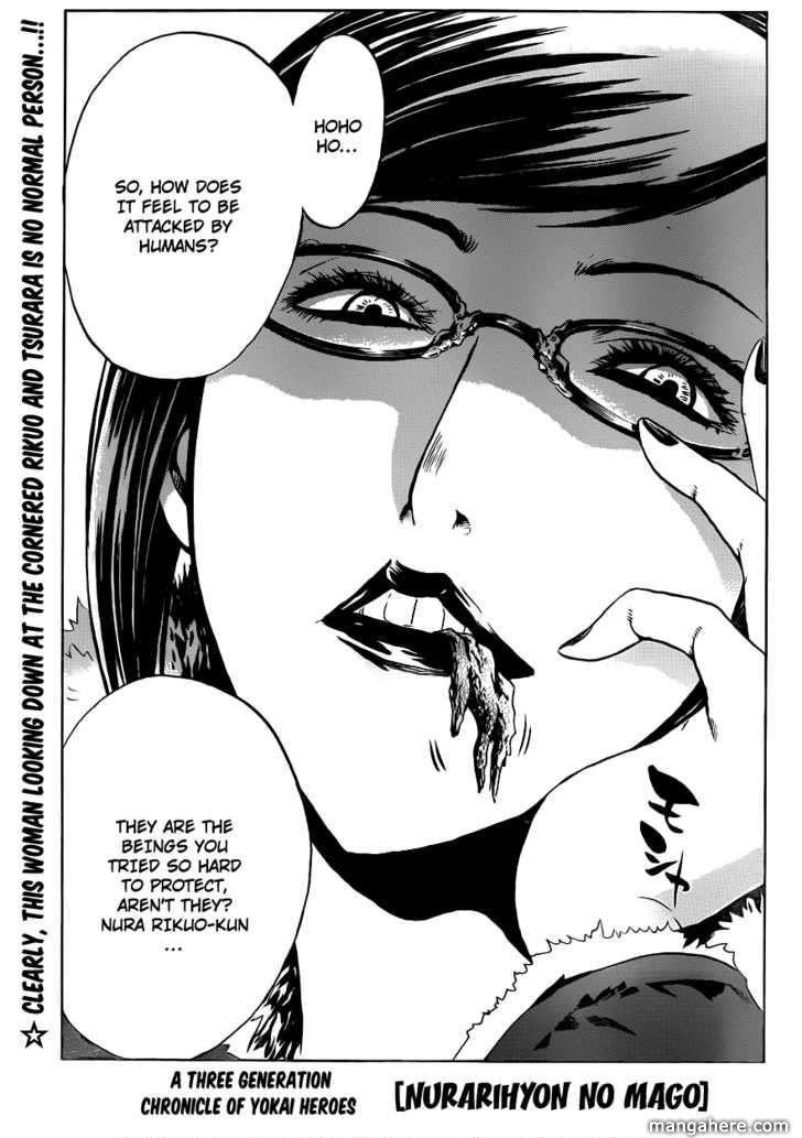 Nurarihyon no Mago 161 Page 2