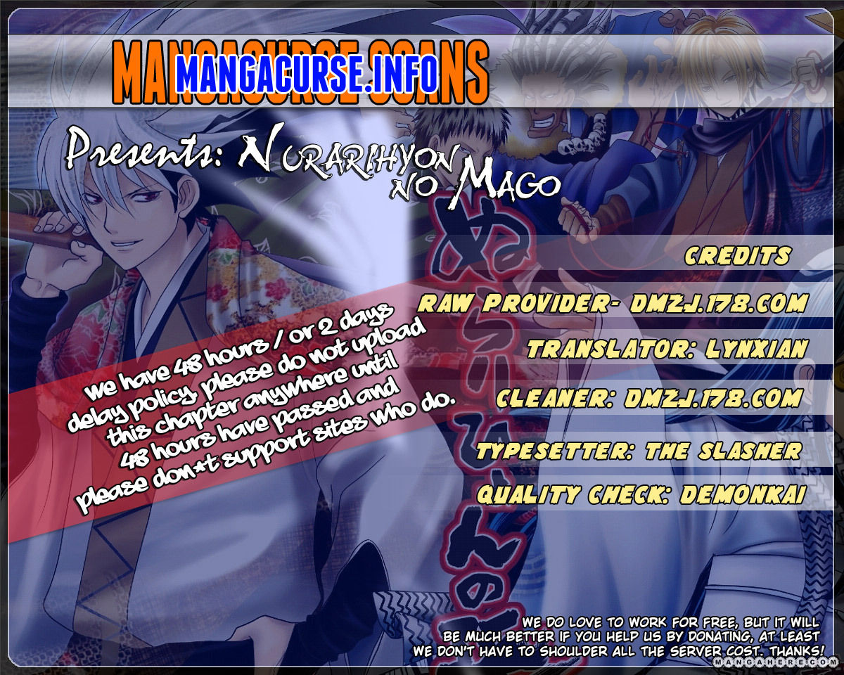 Nurarihyon no Mago 176 Page 1