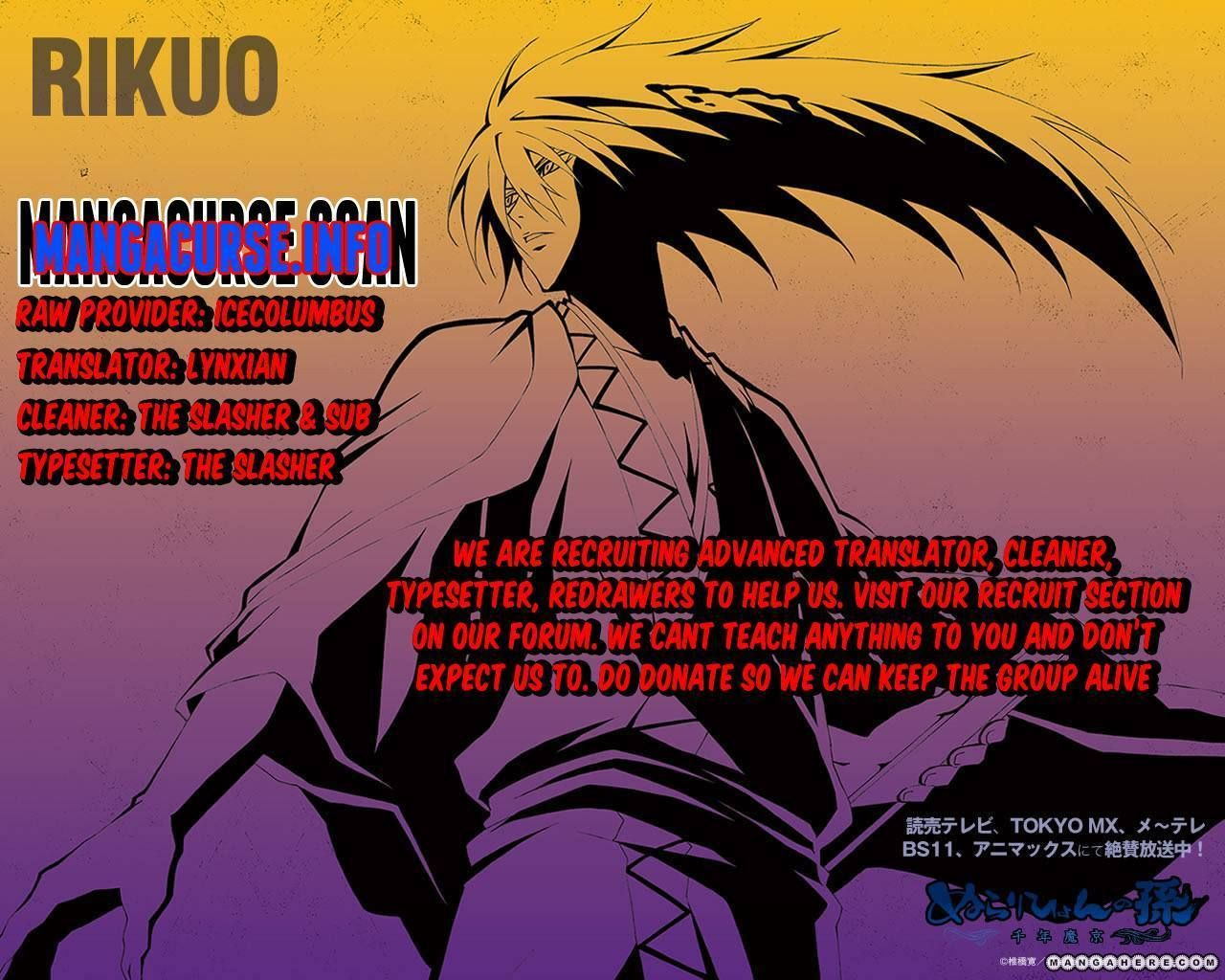 Nurarihyon no Mago 177 Page 1