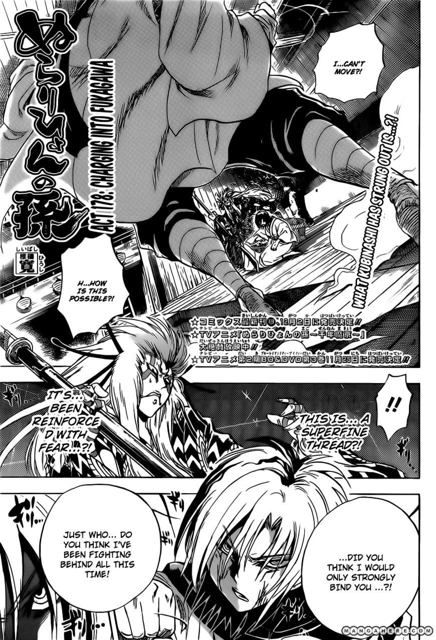 Nurarihyon no Mago 178 Page 2