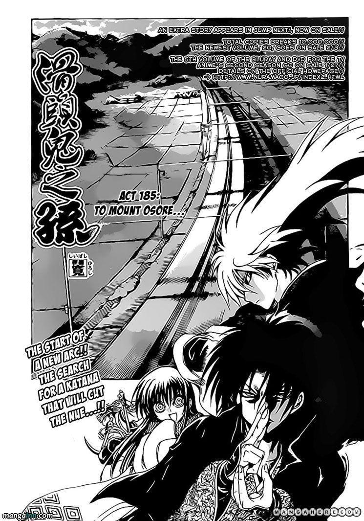 Nurarihyon no Mago 185 Page 1