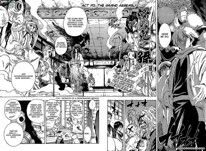 Nurarihyon no Mago 192 Page 2