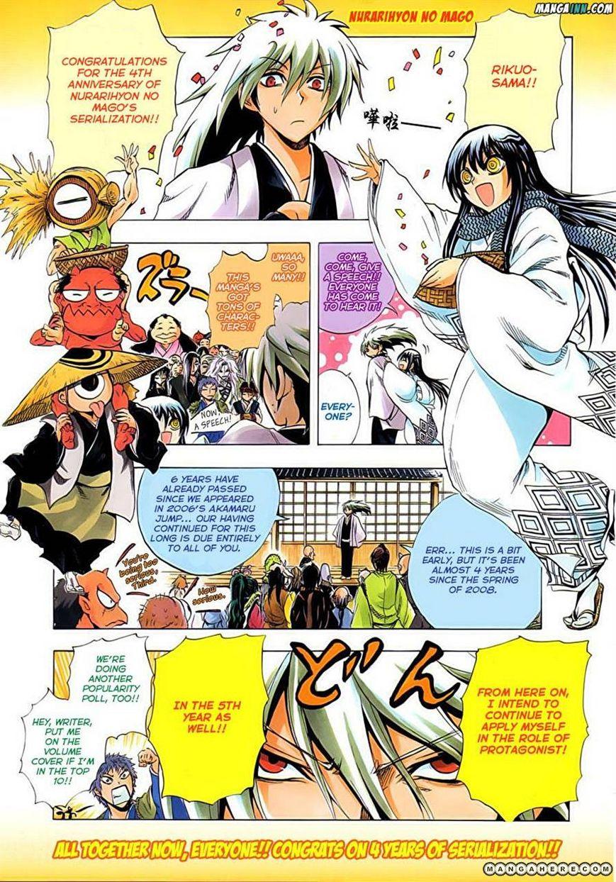 Nurarihyon no Mago 194 Page 1