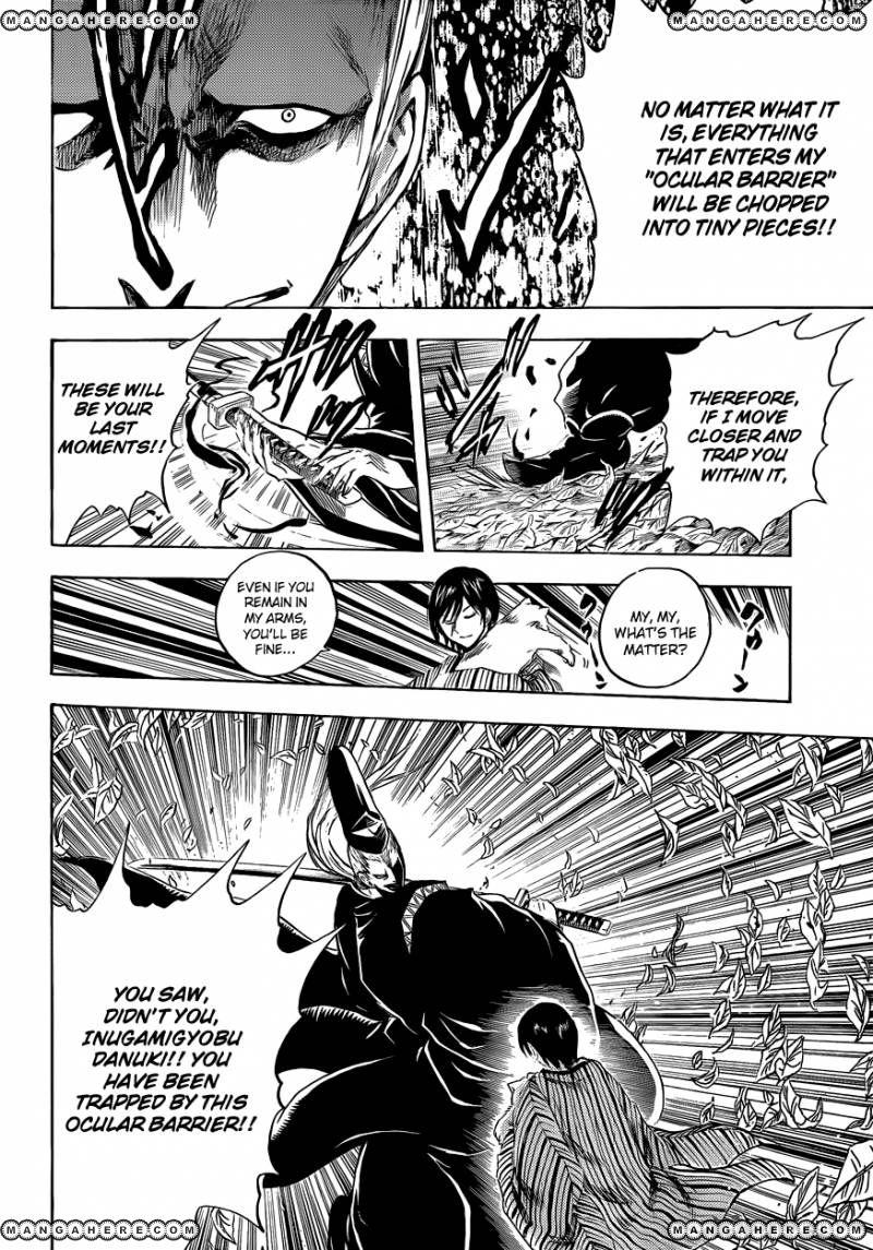 Nurarihyon no Mago 198 Page 2