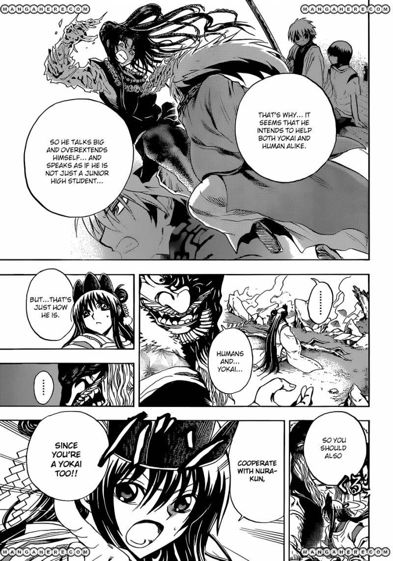Nurarihyon no Mago 199 Page 2