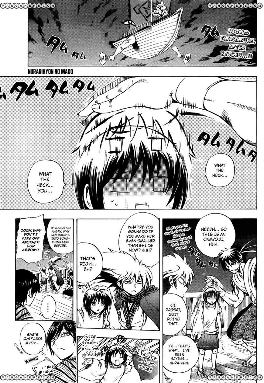 Nurarihyon no Mago 201 Page 1