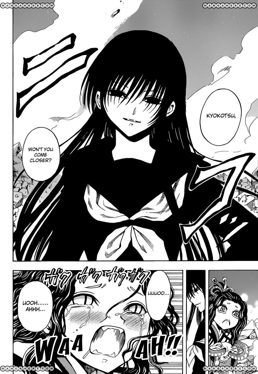 Nurarihyon no Mago 202 Page 3