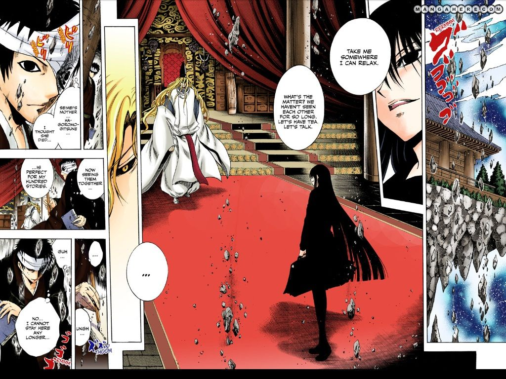 Nurarihyon no Mago 209 Page 2