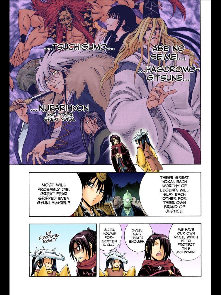 Nurarihyon no Mago 209 Page 4