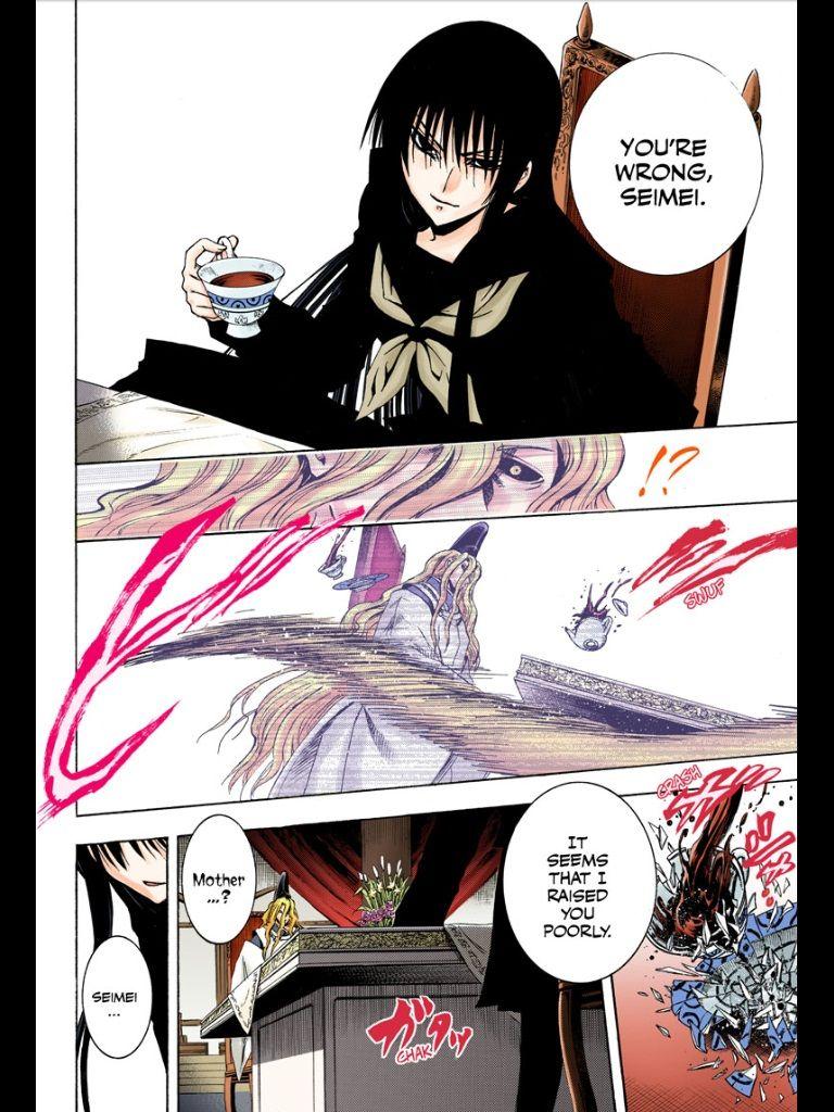 Nurarihyon no Mago 209 Page 13