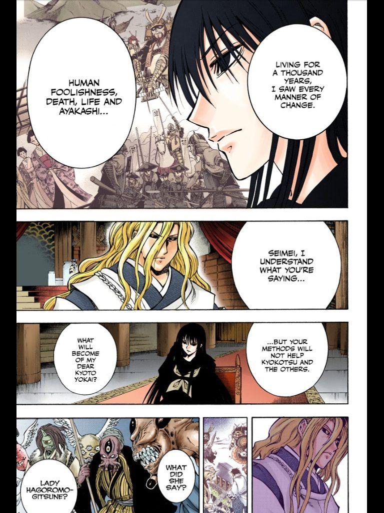 Nurarihyon no Mago 209 Page 14