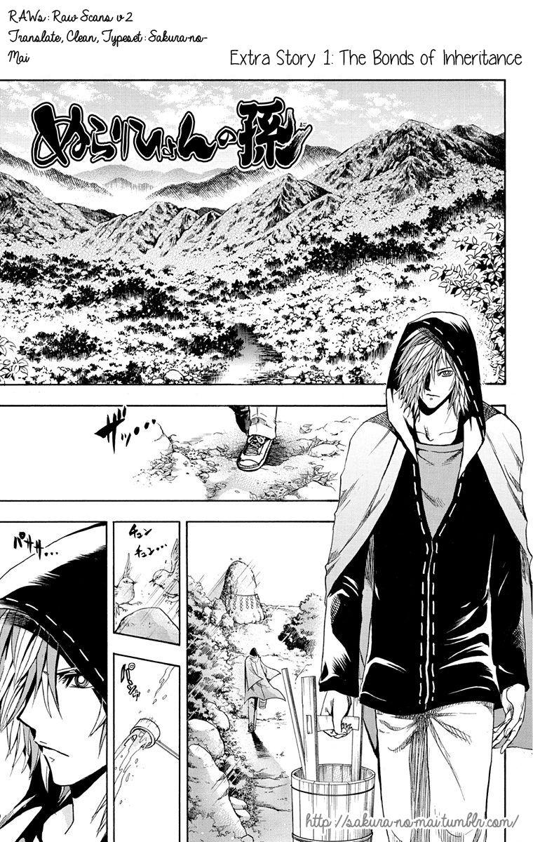 Nurarihyon no Mago 210.1 Page 1