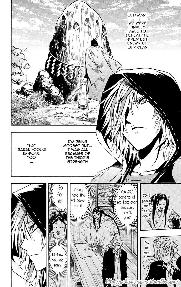 Nurarihyon no Mago 210.1 Page 2