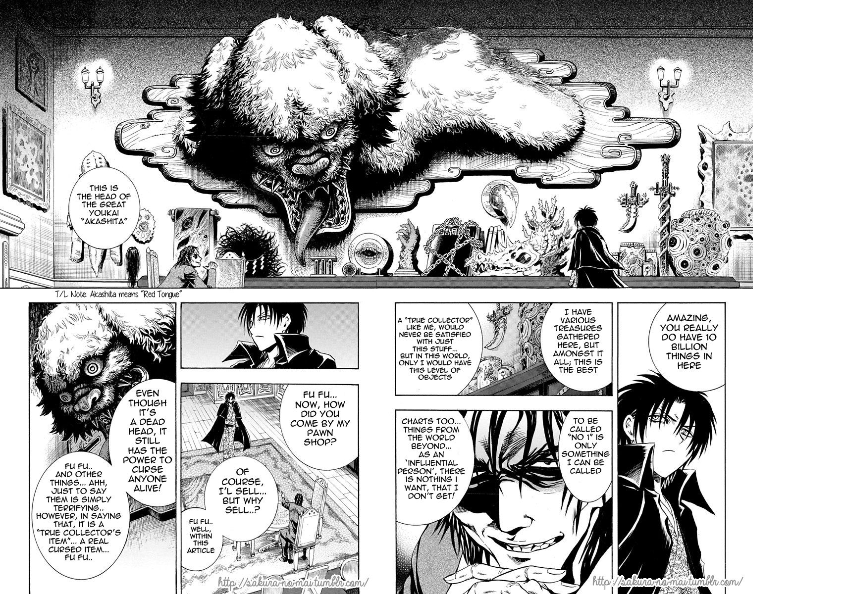 Nurarihyon no Mago 210.3 Page 2