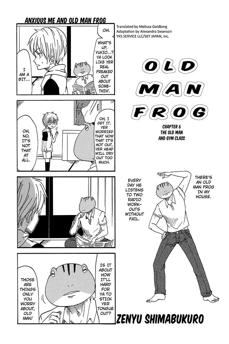 Kaeru no Ossan 6 Page 1
