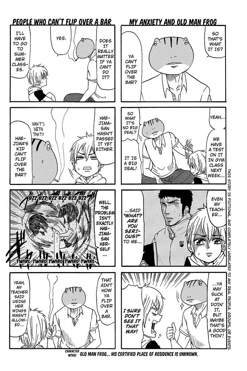 Kaeru no Ossan 6 Page 2
