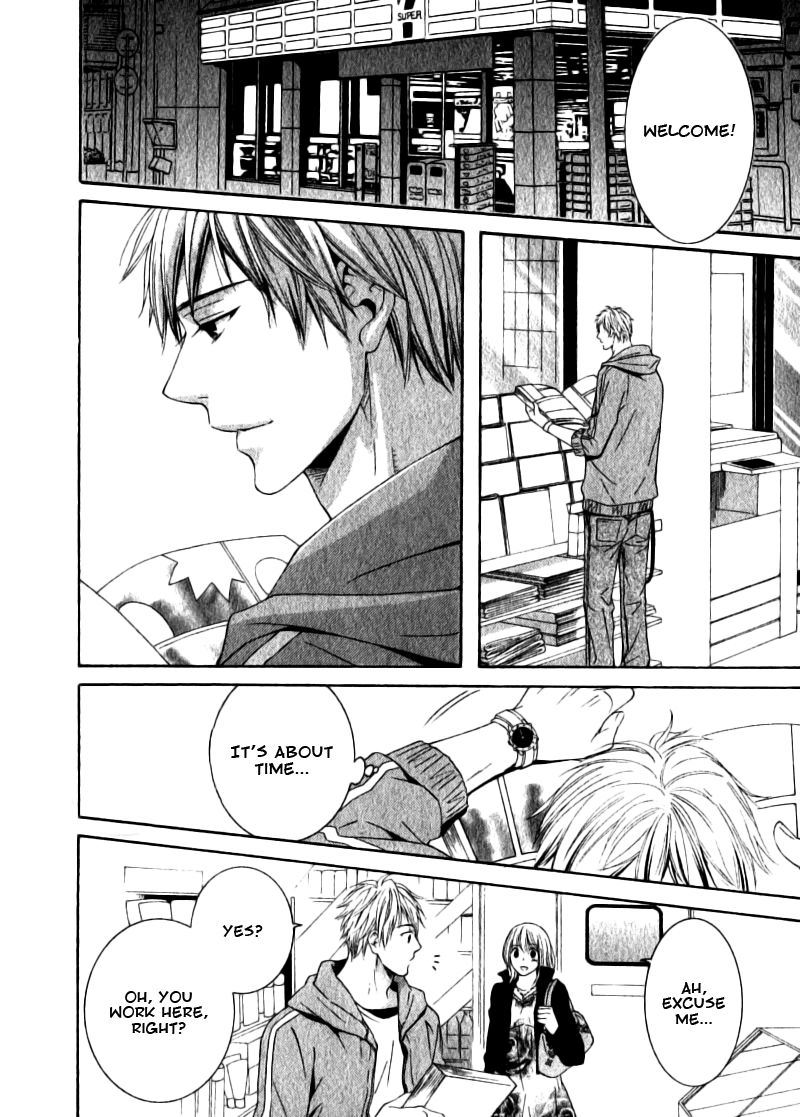 Yume no You na Hanashi 4 Page 2
