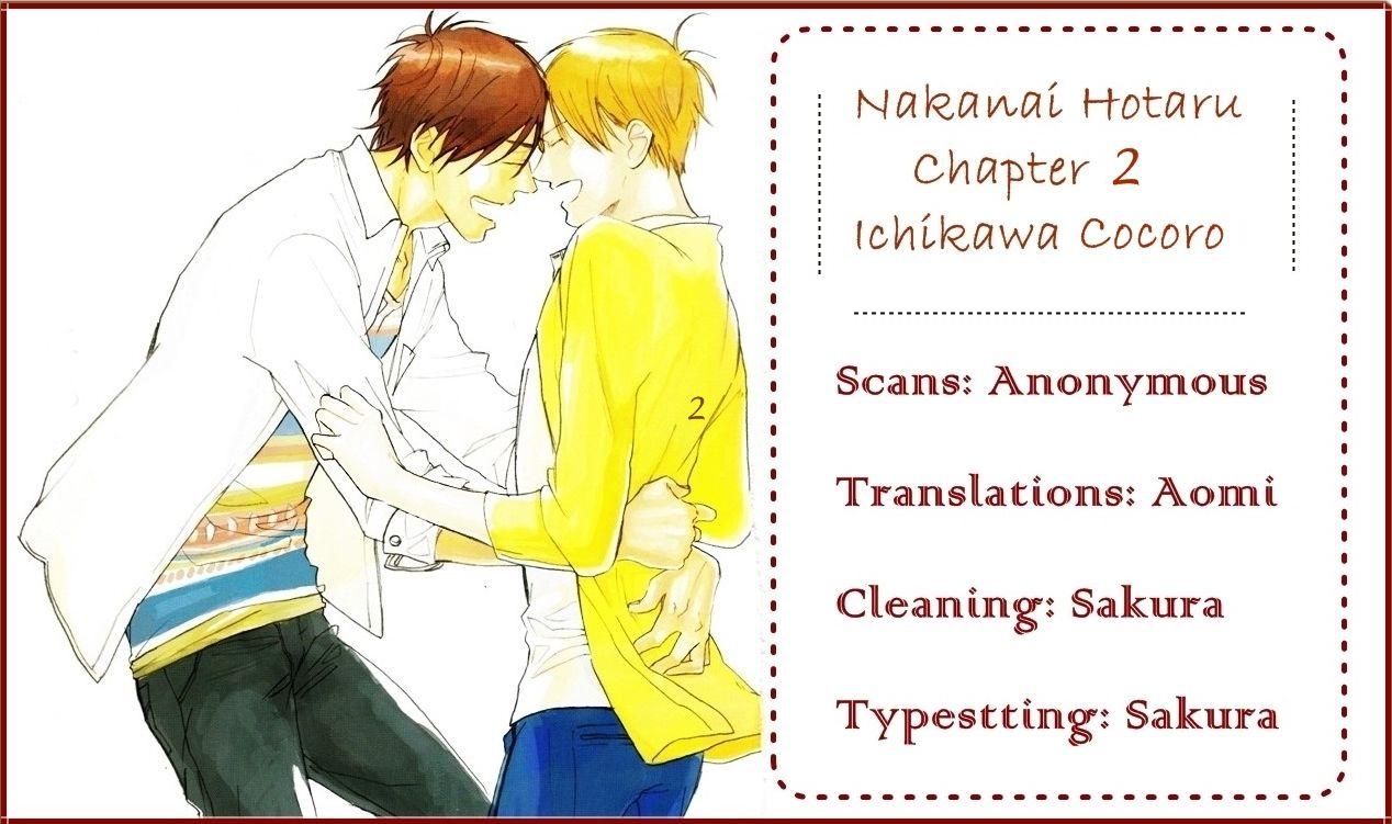 Nakanai Hotaru 2 Page 1