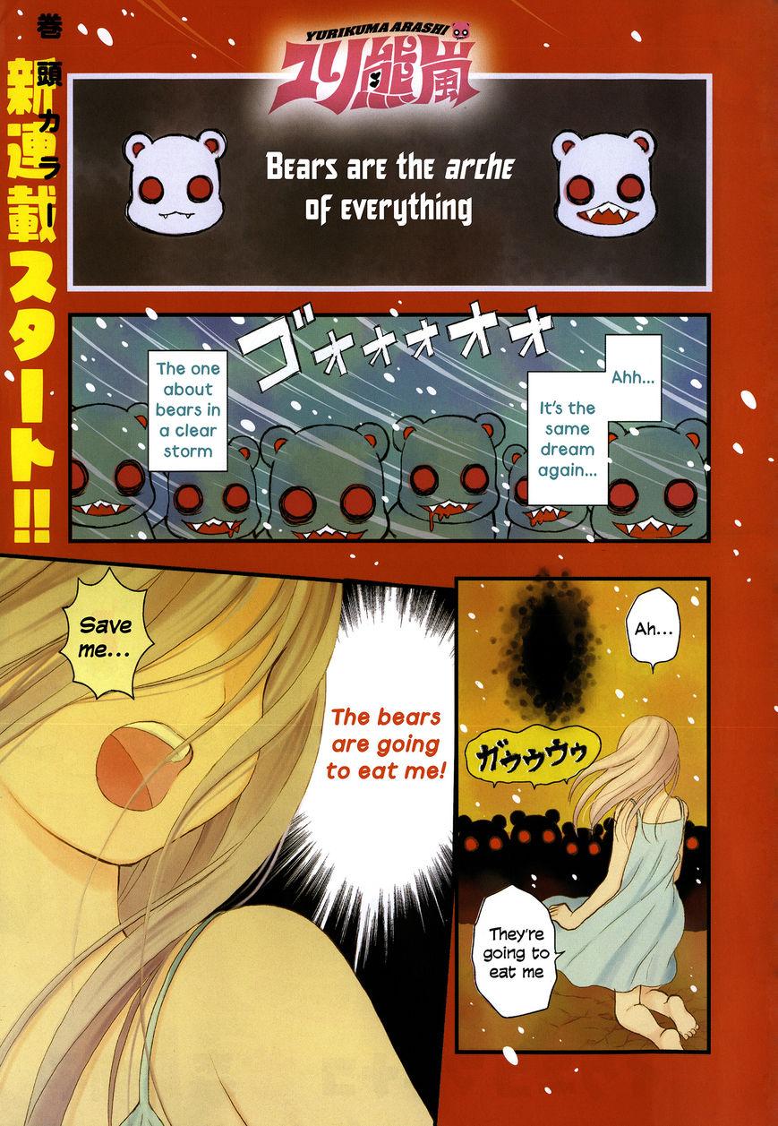 Yurikuma Arashi 1 Page 1