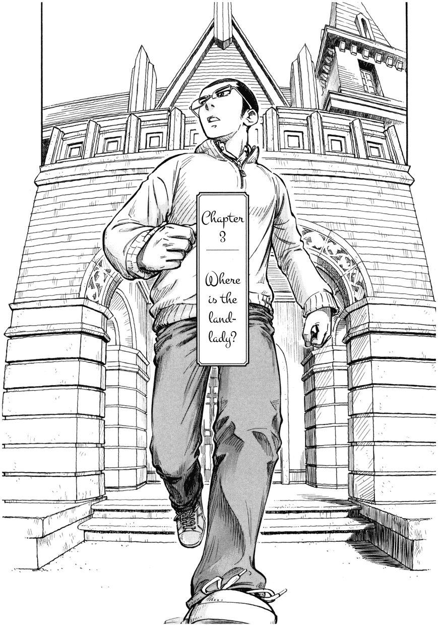 Reiroukan Kenzai Nariya 3 Page 1