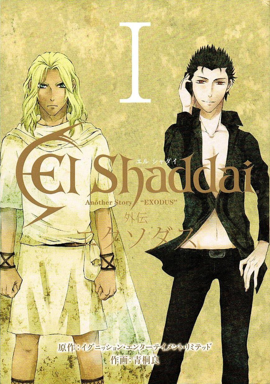El Shaddai Gaiden - Exodus 1 Page 1