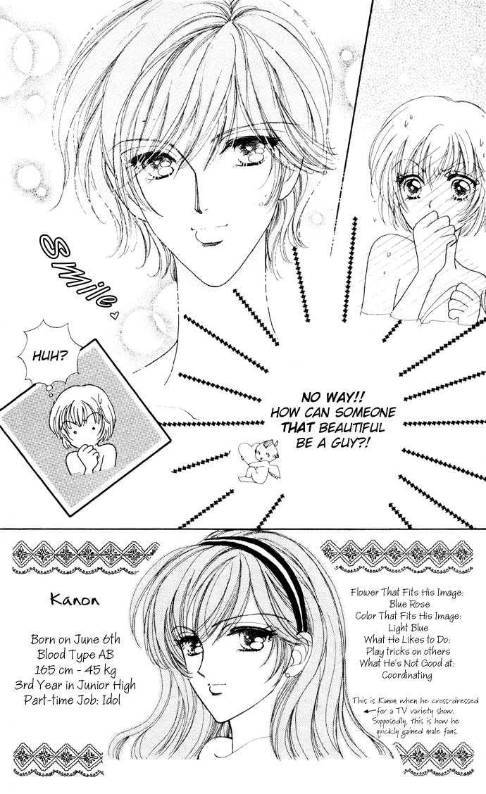 Hana ni Nare 8 Page 2