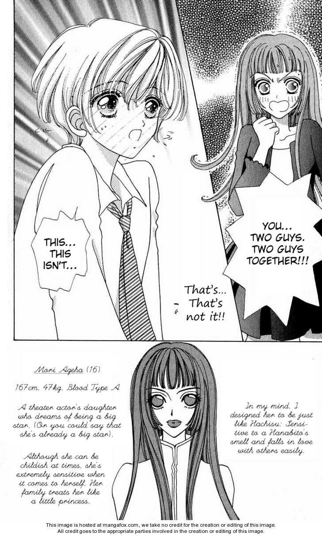 Hana ni Nare 35 Page 2