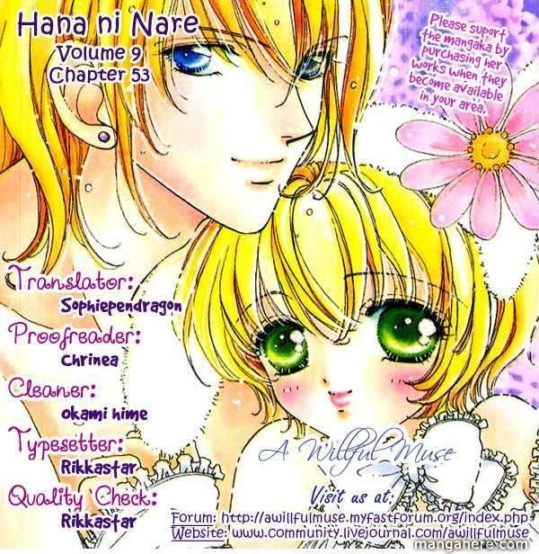 Hana ni Nare 53 Page 1