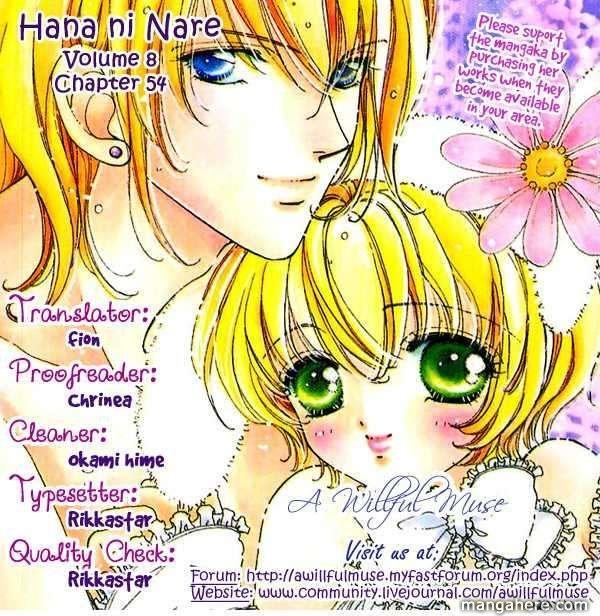 Hana ni Nare 54 Page 1