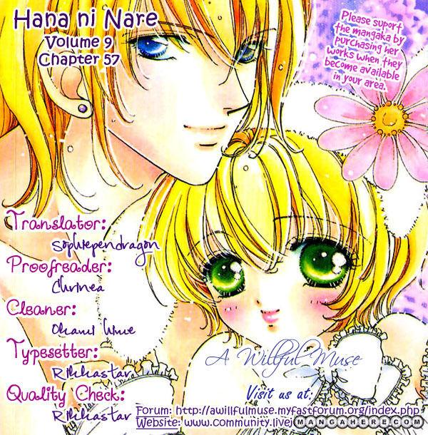 Hana ni Nare 57 Page 1