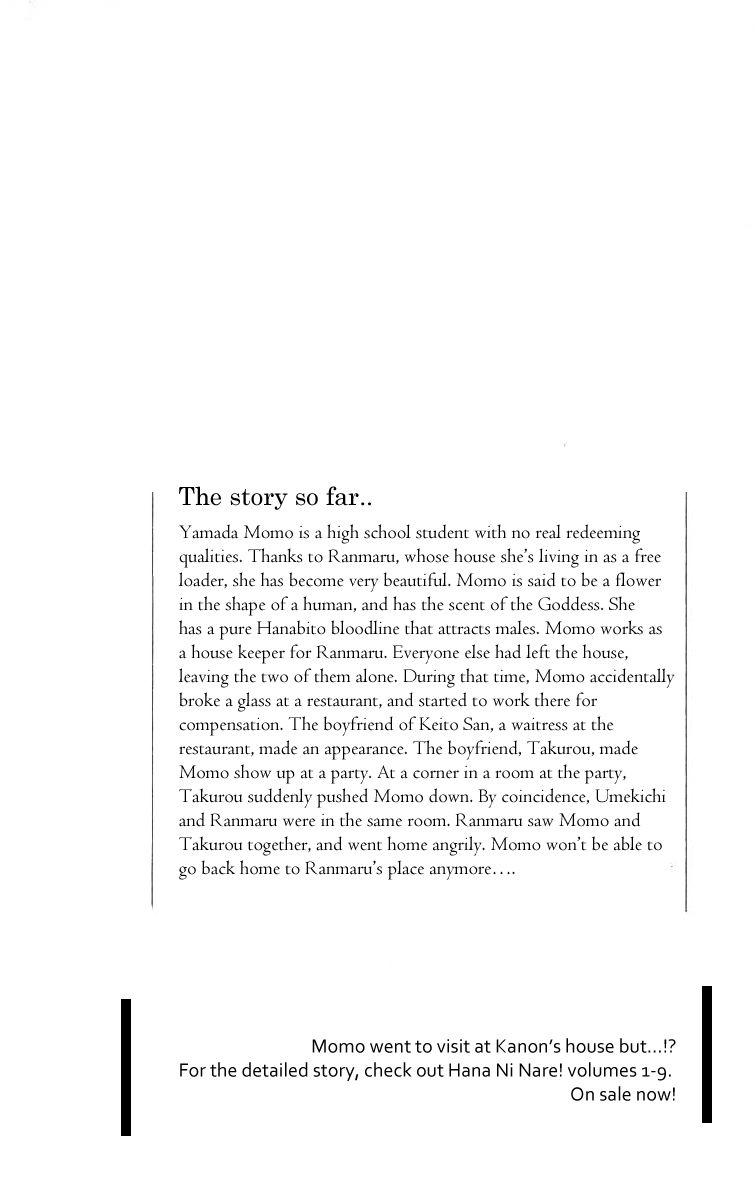 Hana ni Nare 59 Page 2