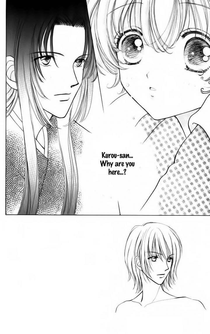 Hana ni Nare 64 Page 1