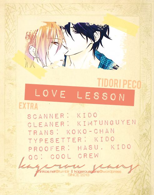 Love Lesson(CHIDORI Peko) 5.5 Page 1