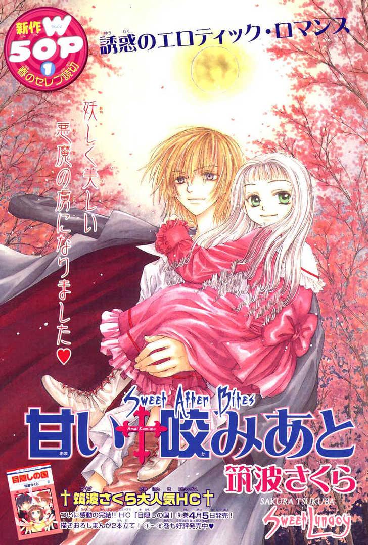 Amai Kamiato 0 Page 1