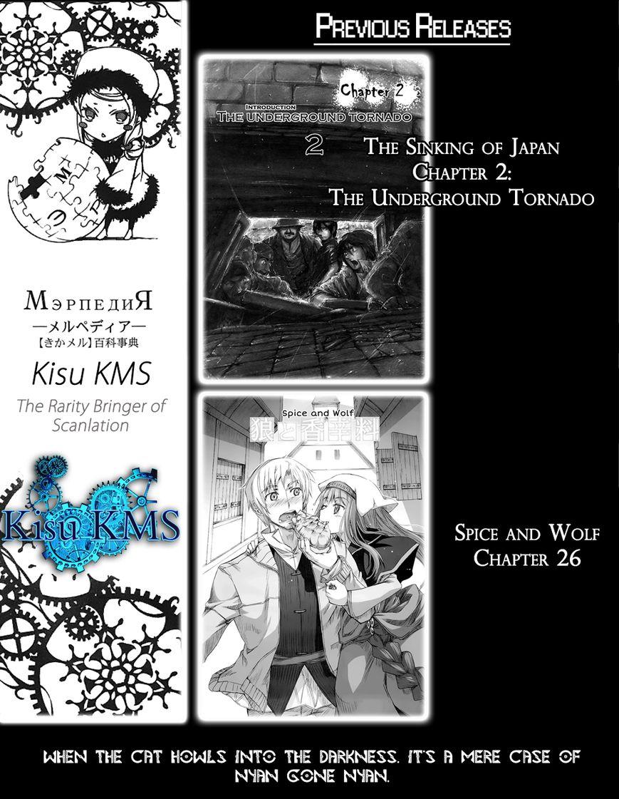 Tsukiyoda Sadame no Sekai no Sukuikata 1 Page 2