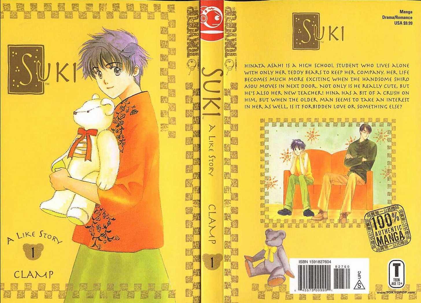 Suki 1 Page 1