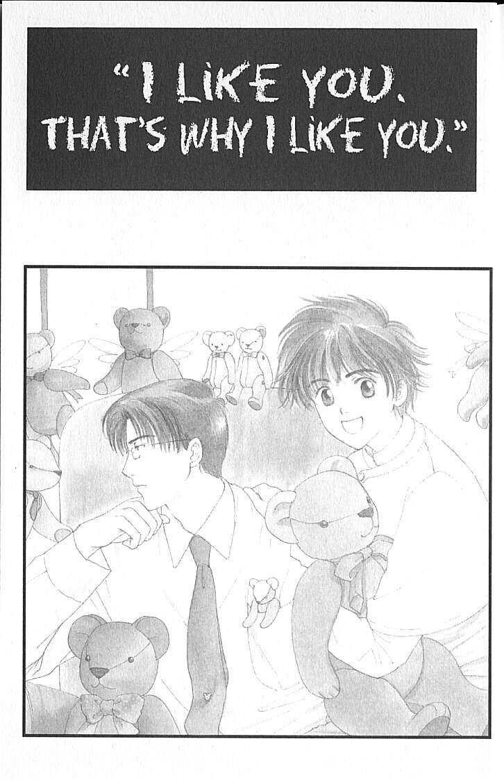 Suki 1 Page 2
